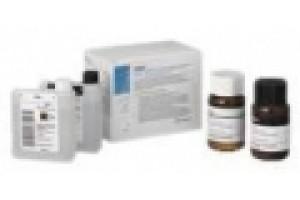 Benzodiazepine CEDIA Reagent Kit / Indiko - Each